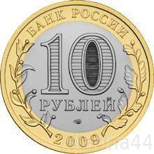 Нумизматик кострома вес монеты 5 копеек